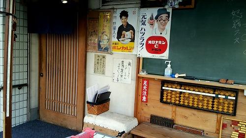 2016_02_19_13_42_05.jpg