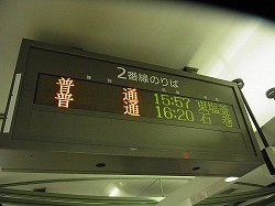 L-RIMG3624.jpg