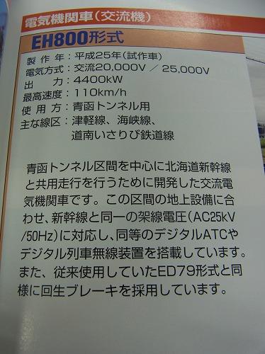 RIMG0984.jpg