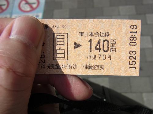 RIMG1368.jpg