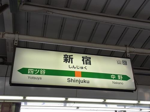 RIMG1381.jpg
