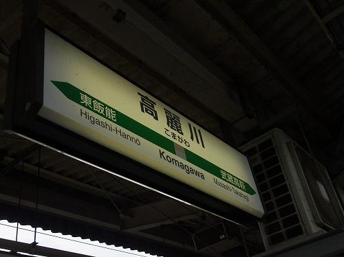 RIMG3396.jpg