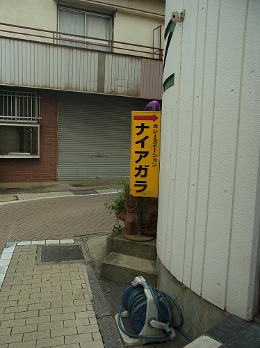 RIMG4019.jpg