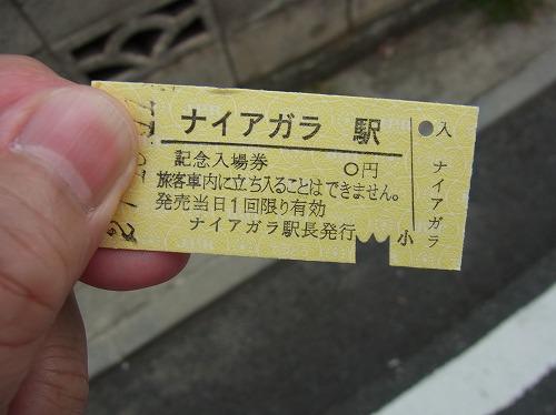 RIMG4048.jpg