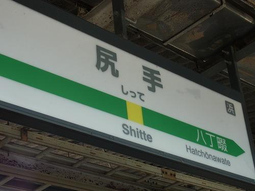 RIMG4550.jpg