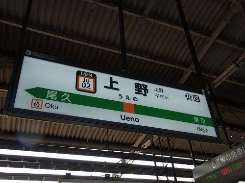 RIMG4622 - コピー.jpg