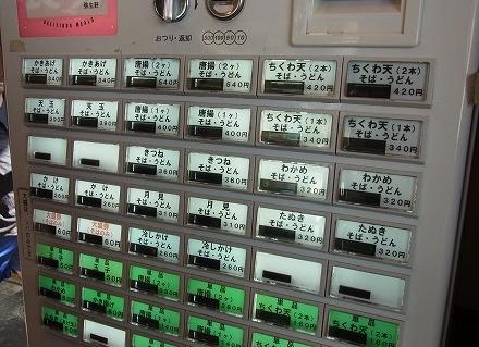 RIMG4637 - コピー.jpg