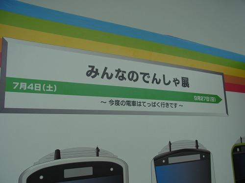 RIMG6452.jpg