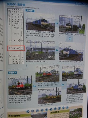 RIMG7548.jpg
