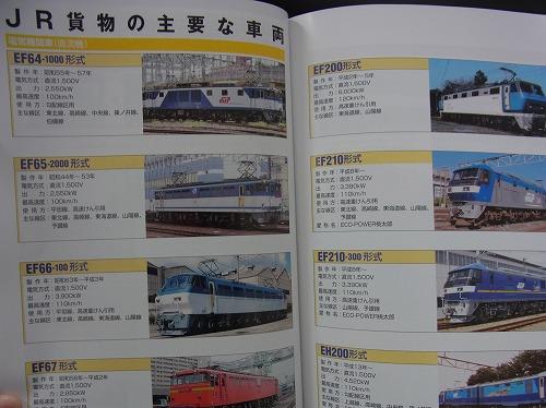 RIMG7550.jpg