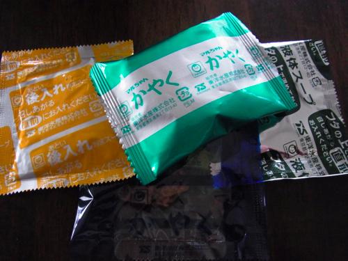 s-RIMG1063(小).jpg