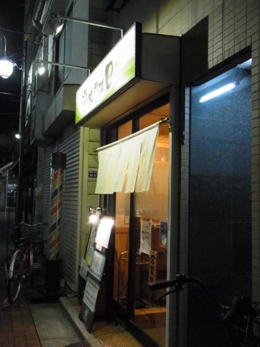 s-RIMG1070(小).jpg