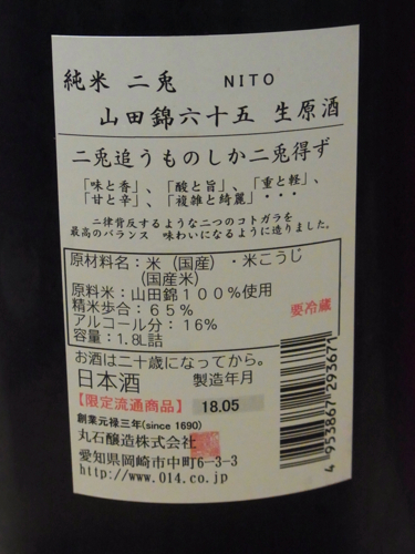 s-RIMG1081(小).jpg