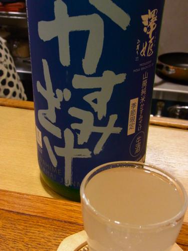 s-RIMG1087(小).jpg