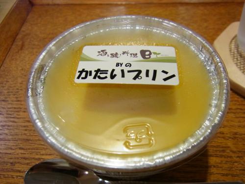 s-RIMG1108(小).jpg