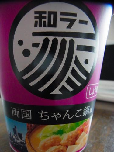 s-RIMG1540(小).jpg