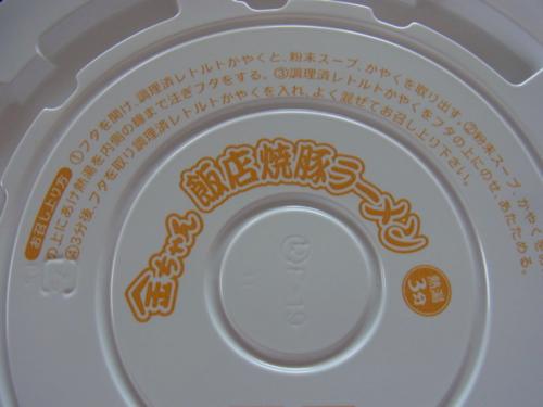 s-RIMG2213(小).jpg