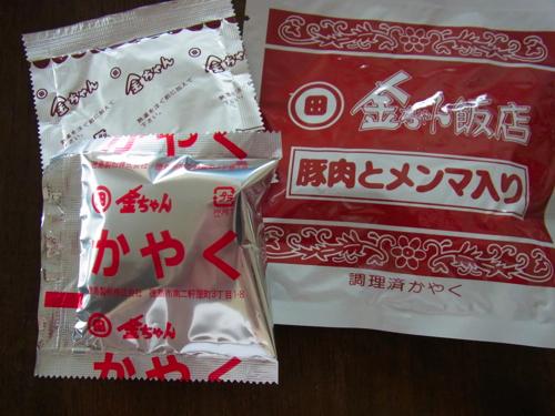 s-RIMG2215(小).jpg