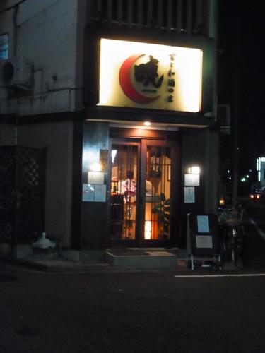 s-RIMG2957(小).jpg