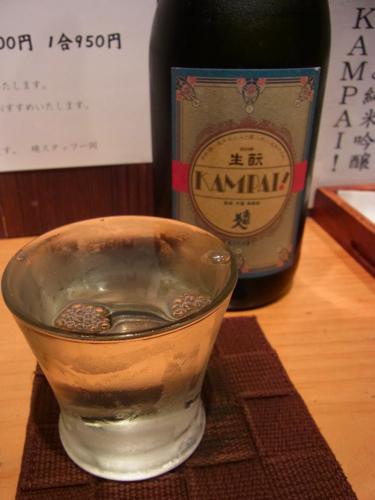 s-RIMG2969(小).jpg