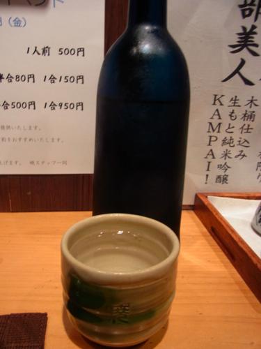 s-RIMG2973(小).jpg