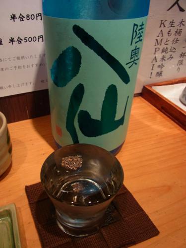 s-RIMG3000(小).jpg