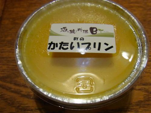 s-RIMG3128(小).jpg