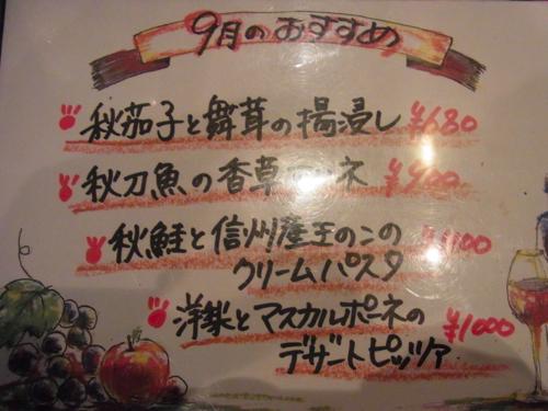s-RIMG3750(小).jpg