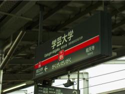 s-RIMG4052(小).jpg