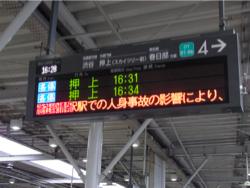 s-RIMG4094(小).jpg