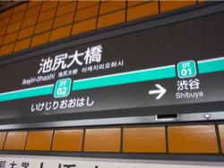 s-RIMG4128(小).jpg