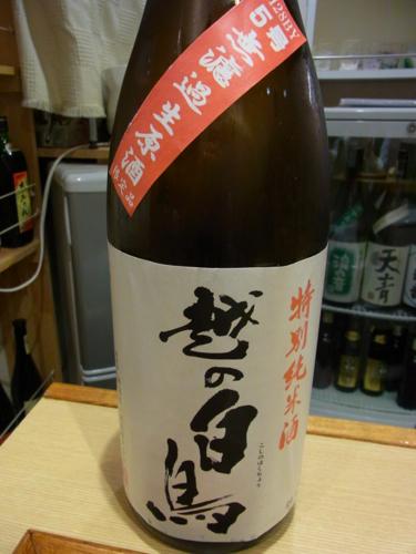 s-RIMG4869(小).jpg