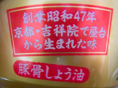 s-RIMG5906(小).jpg