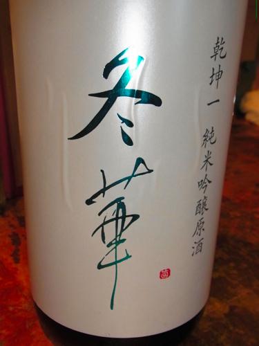 s-RIMG6100(小).jpg