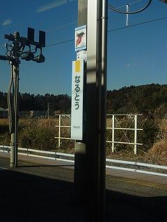 s-RIMG6582.jpg