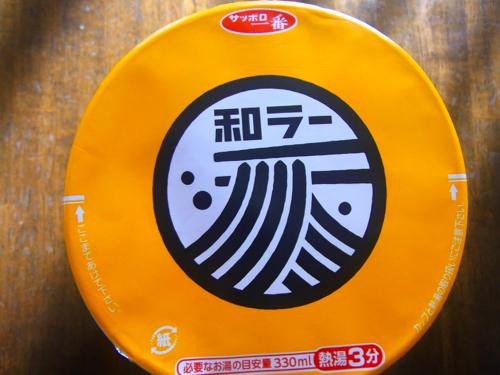 s-RIMG9236(小).jpg