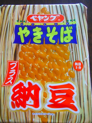 s-RIMG9392(小).jpg