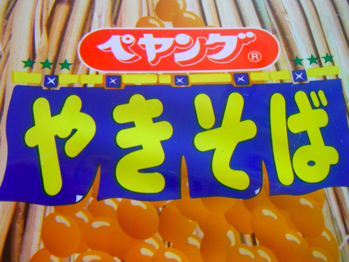 s-RIMG9394(小).jpg