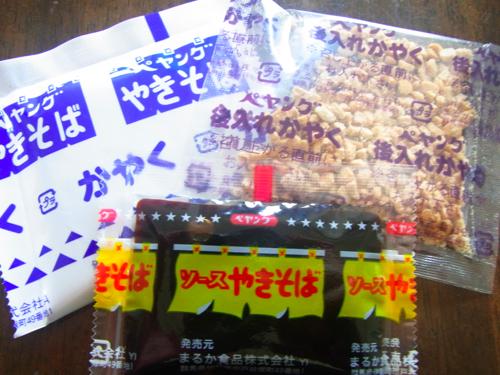 s-RIMG9396(小).jpg