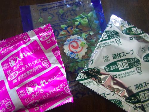 s-RIMG9423(小).jpg