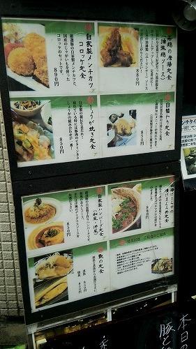 2017_06_26_14_23_29.jpg