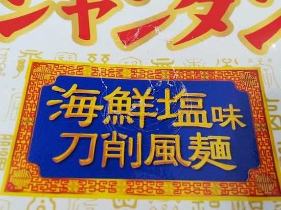DSC_3736.jpg