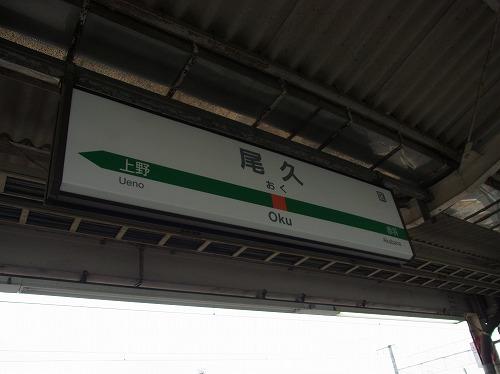 RIMG0599.jpg