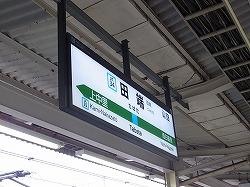 RIMG1332.jpg
