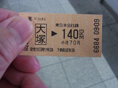 RIMG2869.jpg