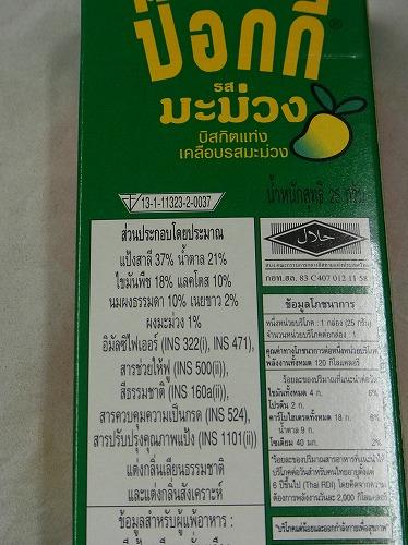 RIMG3031.jpg