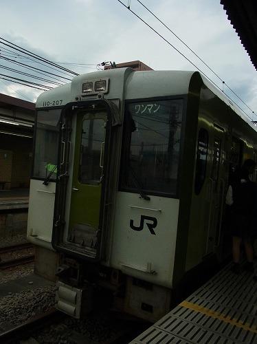RIMG3394.jpg