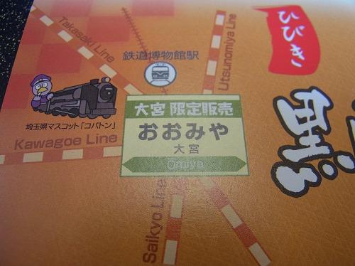 RIMG3513.jpg
