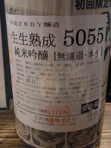 RIMG3693.jpg