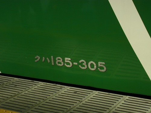 RIMG4501.jpg